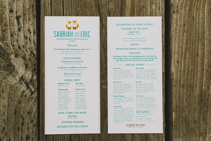 ERIC+SABRIAH-005 SABRIAH+ERIC