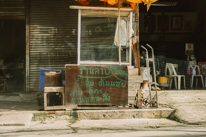 THAILAND-CAMBODIA-TURKEY-0171 THAILAND