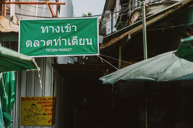 THAILAND-CAMBODIA-TURKEY-0191 THAILAND